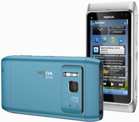 Nokia больше не будет выпускать телефоны N-series? - Nokia will no longer produce phones N-series?