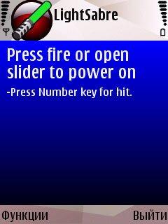 Скачать программе для symbian 9