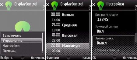 GreenPhone v1.01 для Symbian 9.xx S60 Nokia