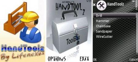 HandTools v0.6 для Symbian 9.xх S60 Nokia