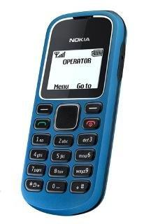 Nokia 1280 инструкция на русском - фото 11