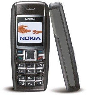 Nokia 1650 инструкция - фото 7