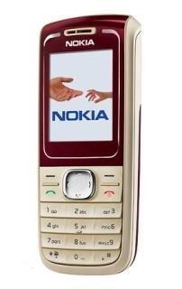 Nokia 1650 инструкция - фото 2