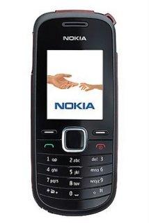 Nokia 1650 инструкция - фото 9