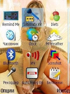 тема для Nokia