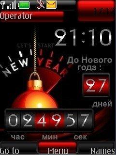 Тема обратный отсчет Нового года для Nokia