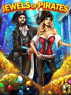 Сокровища пиратов (Jewels of pirates)