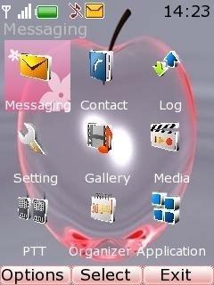 Тема стеклянное яблоко (Glass Apple)