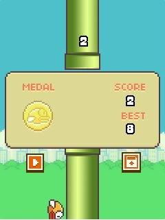 Игра Летящая птица (Flappy bird) для Нокиа