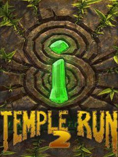 Побег из храма 2
